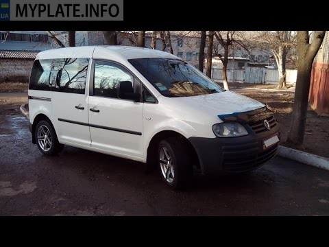 АЕ0135СЕ volkswagen caddy 2005 года